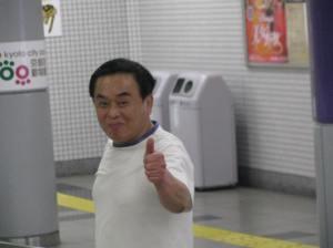 japanese nice guy